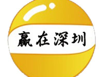 赢在深圳商务携手奥灵柯 开拓新媒体