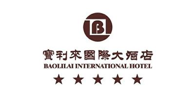 奥灵柯抖音代运营客户-宝利来国际大酒店