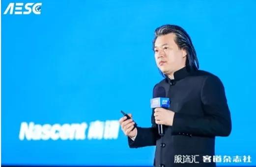 南讯联合服饰汇举办2019服饰电商供应链大会