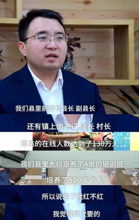 """""""四川扶贫""""好产品迎春年货大集启动"""