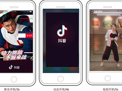 深圳抖音代运营机构如何选择?