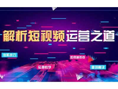 深圳抖音代运营公司