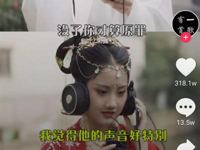 """隔空对唱,街头配对,""""有一首歌""""涨粉189.8万丨新锐榜周榜"""