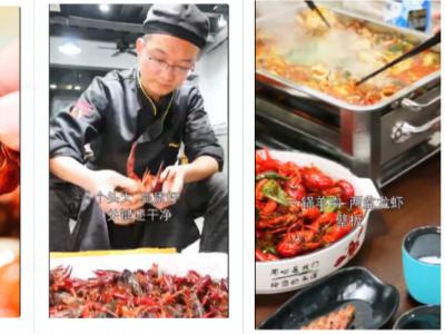 深圳餐饮行业怎么做抖音推广?看完这篇就够了。