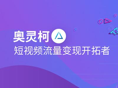 深圳抖音代运营公司靠谱吗?