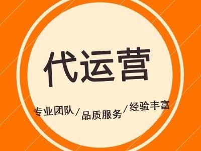 广州抖音代运营公司如何利用内容运营抖音?