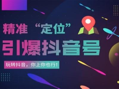 广州短视频代运营