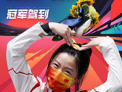 首金得主杨倩、女子三人篮球季军杨舒予亮相抖音冠军驾到直播间